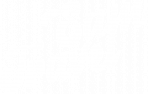 Logo wit | Sam Travel - Escapes voor thuis